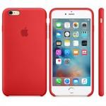 Capac Protectie Spate Apple Din Silicon Pentru Iphone 6s - Rosu