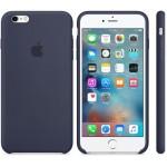 Capac Protectie Spate Apple Din Silicon Pentru Iphone 6s Plus - Bleumarin