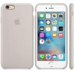 Capac Protectie Spate Apple Din Silicon Pentru Iphone 6s - Bej