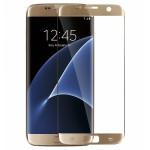 Folie Protectie Sticla Amazingthing 0.33 Mm Supreme Glass Pentru Samsung Galaxy S7 - Aurie