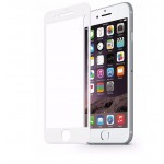 Folie Protectie Ecran Sticla 3d Cellara Pentru Iphone 7 - Alba